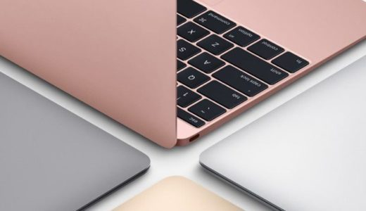 ついにキター!!Macbookに新色追加!