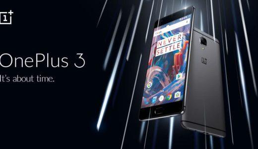 現時点最強端末! OnePlus3レビュー