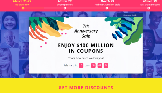 AliExpressが7周年の大規模セール!自分はこれを狙って買うよッ