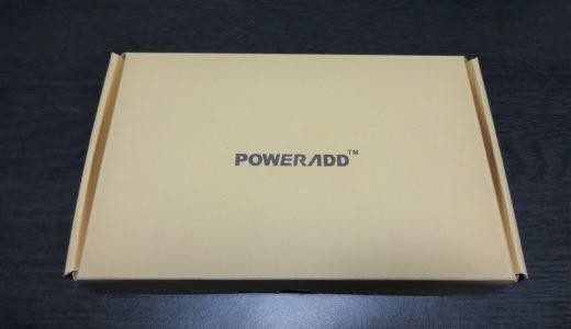 Poweradd Pilot 2GSを購入!10000mAhの威力は?