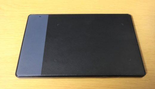 ひょえ~安っ!2000円の新品ペンタブレットHuion 420をGET!
