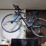 自転車を壁掛けしたいならこれ!壁に傷をつけない「ディアウォール」