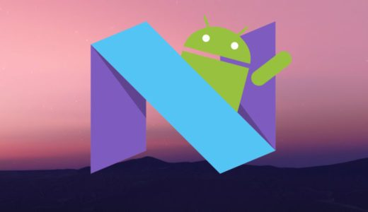 Android N betaリリース!Android Wear 2.0も
