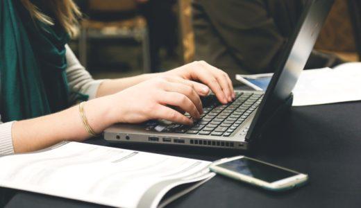 参考書も紹介!P検、ITパスポート、情報技術者…どれが使える?