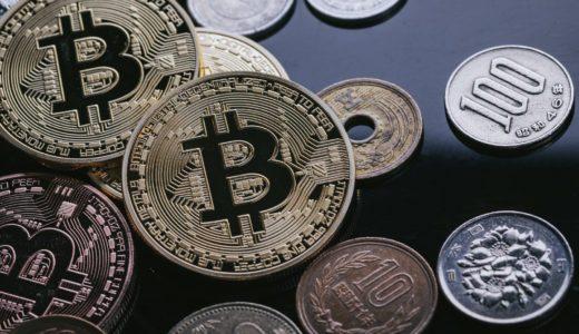 仮想通貨バブルに乗り遅れるな!bitflyerとpoloniexで始めてみた