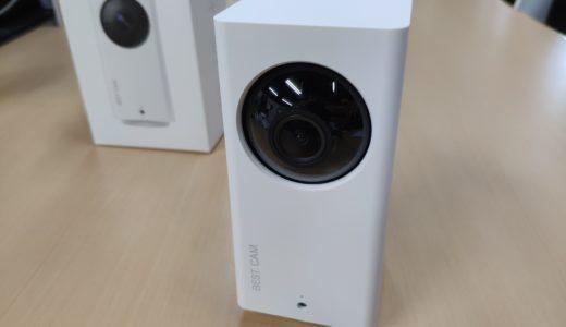 赤ちゃんやペットの監視にも!動体を自動追跡できるカメラWTW-IPW108Jを買ってみた